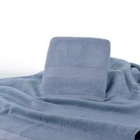 竹之錦 毛巾家紡 竹纖維加厚素色淳質浴巾 加厚加柔款 灰藍色 588g/條 70×140cm