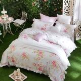 多喜爱(Dohia)床品套件 全棉斜纹印花四件套 床单款 图尔花园 1.5米床 200*230cm