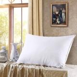 水星家纺 全棉鸭绒枕头芯 舒适型羽毛枕头芯 护颈枕 48*74cm