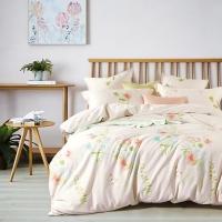 多喜爱(Dohia)床品套件 全棉印花简约风四件套 床单款 恬静时光 双人 1.8米床 230*230cm
