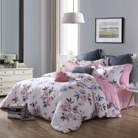 梦洁家纺出品 MAISON 床品套件 60支高密纯棉缎纹印花四件套 床单款 蓝山调1.5米床 200*230cm