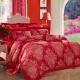 富安娜家纺 涤棉大提花婚庆床上用品六件套 爱的真谛 1.5米床适用(203*229cm)红色