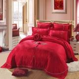 SAINTMARC罗莱出品 272纱支立体提花全棉八件套 婚庆纯棉床上用品床品套件床单被罩 中国甜心 240*220