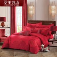 LUOLAI羅萊家紡 208紗支純棉四件套 婚慶全棉床上用品床品套件床單被罩 DE99 220*250