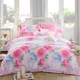 多喜爱(Dohia)床品套件 提花印花四件套 床单款 幸福之约 双人 1.5米床 200*230cm