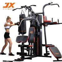 JX军霞综合训练器家用多功能健身器材三人站大型力量组合运动健身器械JX-DZ303