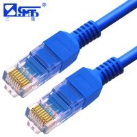 三堡超五类标准联网线 30米