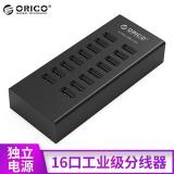 奥睿科(ORICO)H1613-U2 USB集线器16口多功能扩展HUB 专业桌面多口USB分线器 黑色