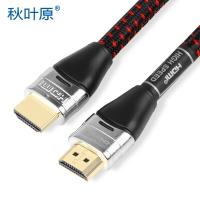 秋叶原(CHOSEAL)HDMI线 2.0数字高清线电脑电视笔记本投影仪机顶盒玩客云 10米 HYWL001T10