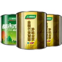 三棵树(SKSHU)金装竹炭清醛净味全效墙面漆套装 内墙乳胶漆 油漆涂料SFI511+DSI001套装15L