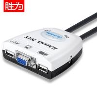 胜为(shengwei)KS-72UA KVM切换器 自动 2口 USB KVM电脑切换器 带音频 多电脑切换共享器线机一体