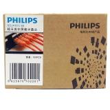飞利浦(PHILIPS)超五类水晶头 镀金 原装RJ45 适用超五类网线 100个/盒 SDJ4101/93