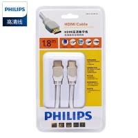飞利浦(PHILIPS)HDMI2.0 2K4K 高清数字线 1.8米 SWV7432W/93