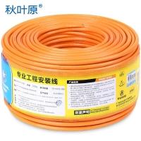 秋葉原(CHOSEAL)六類網線 雙屏蔽 抗干擾降衰減 千兆網線 國標純銅 安全傳輸網線 橙 100米 QS2605T100S