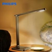 飛利浦 (PHILIPS) LED臺燈 室內書房床頭燈 黑色 晶皓