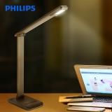 飞利浦 (PHILIPS) LED台灯 工作学习卧室床头灯 五档触摸调光黑色 晶璨