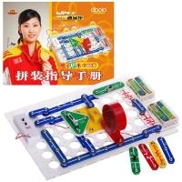 迪宝乐 电子积木玩具 星际探索号1366拼