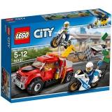 乐高 玩具 城市组 City 5岁-12岁 追踪重型拖车 60137 积木LEGO
