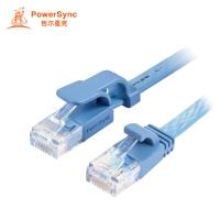 包尔星克 超六类扁线 双绞千兆水蓝色15米(PowerSync)C65B15FL