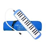 奇美(QIMEI)QM32A-7 32键安喆蓝色口风琴