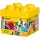 乐高 玩具 经典创意  Classic 4岁-99岁 小号积木盒 10692 积木LEGO