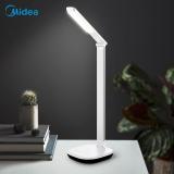 美的(Midea)LED台灯阅读学习宿舍卧室床头学生工作五挡调光5档触摸触控折叠银