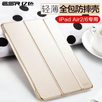 亿色(ESR)苹果iPad Air2/6保护套/壳 轻薄防摔全包支架皮套 悦色系列 香槟金【不适用iPad Air和iPad2】