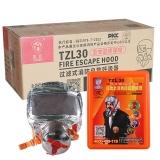 名典上品 家庭升级款 大包装 防毒面具 过滤式消防自救呼吸器 火灾防烟逃生面具 逃生面罩 硅胶面罩 TZL30*10