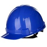霍尼韋爾(Honeywell)H99 安全帽 ABS 工地 工程 工業 建筑 防砸 抗沖擊 藍色 無透氣孔 20頂