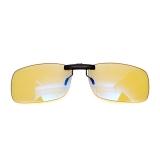 影级(iNSIST)电竞眼镜 防蓝光新款夹片 8801