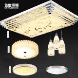 首度(sdhouseware)LED吸顶灯客厅水晶灯调光调色客厅长方形灯饰现代简约三室两厅灯具套餐组合 ZYTC0004