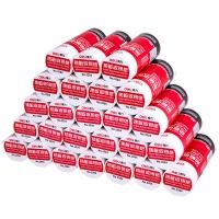 得力(deli)80mm*58mm热敏收银纸/收银机打印纸/超市小票打印纸 27米/卷 50卷/箱 3204
