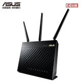 华硕(ASUS)RT-AC68U 1900M AC双频 低辐射 智能无线路由器