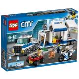 乐高 玩具 城市组 City 6岁-12岁 移动指挥中心 60139 积木LEGO