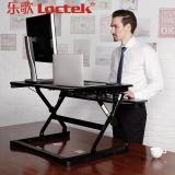乐歌(Loctek)M1M黑 站立办公电脑桌 坐站笔记本可移动折叠式显示器工作台书桌