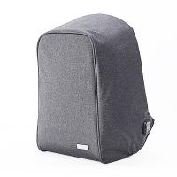 极客人(GEEKPEOPLE )投影机双肩包 投影仪双肩包 USB充电双肩包 电脑商务包(灰色)