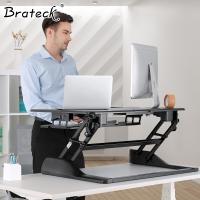 Brateck 站立办公升降台式电脑桌 台式笔记本办公桌 可移动折叠式工作台书桌 笔记本显示器支架台DWS04-C02