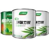 三棵树(SKSHU)纯净界净味竹炭5合1墙面漆套装 内墙乳胶漆 油漆涂料SYI212+DSI001套装15L