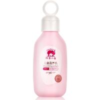 红色小象儿童盈养乳200ml 宝宝婴儿面霜护肤保湿滋润补水润肤露身体乳