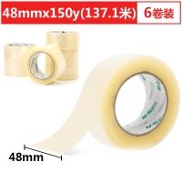 晨光(M&G)AJD97330普透封箱透明胶带48mm*150y*137.1米6卷装