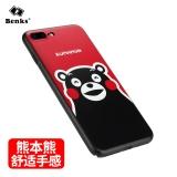 邦克仕(Benks)苹果iPhone7 Plus手机壳 7Plus熊本熊全包保护壳 7P熊本熊系列保护硬壳 红色