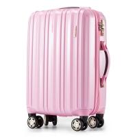 莎米特SUMMIT 拉杆箱20英寸PC材质PC154粉红色