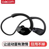 dacom Athlete 运动蓝牙耳机跑步耳机双耳音乐无线入耳头戴?#32478;?#29992;于苹果安卓通用版