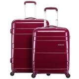 美旅箱包(AmericanTourister)CARAVAN系列85周年纪念款硬箱旅行箱拉杆箱家庭旅行三件套92Q*91004紫红色