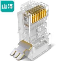 山泽(SAMZHE)SJ-P100 工程级超五类网络水晶头 超5类RJ45网络水晶头 8P8C电脑网线接头 Cat5e水晶头 100个