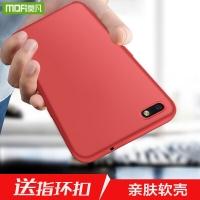 莫凡oppoa77手机壳套女款A77全包防摔硅胶软胶0pp0a77磨砂软壳潮适用于OPPO A77