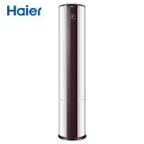 海尔(Haier)2匹 变频 冷暖 二级能效 自清洁 圆柱空调柜机 KFR-50LW/16UCP22AU1
