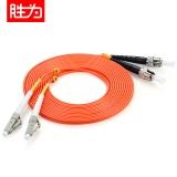 胜为(shengwei)FMC-206 电信级光纤跳线 LC-ST多模双芯 收发器尾纤 3米