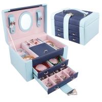 拉薇 欧式小双拼牛皮纹蓝色珠宝首饰盒 精美皮扣 带镜子饰品收纳盒