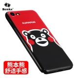邦克仕(Benks)苹果iPhone7手机壳 i7熊本熊保护壳 苹果7全包手机保护壳 熊本熊系列保护硬壳 红色